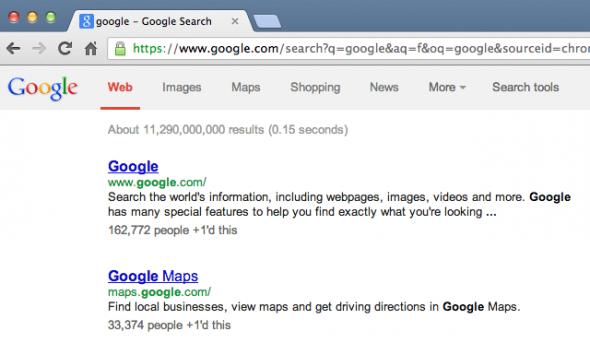 google-search-box-gone