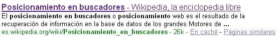 posicionamiento buscadores wikipedia
